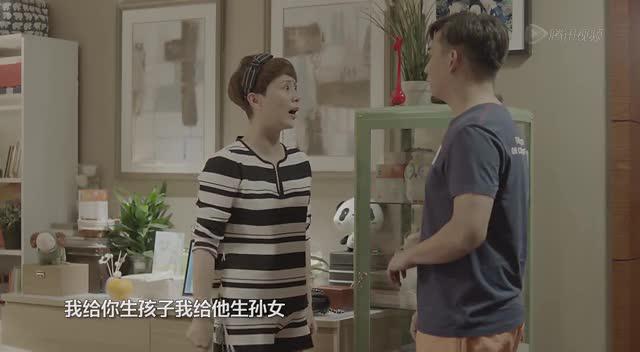 """《小别离》海清追问黄磊""""第一次""""截图"""