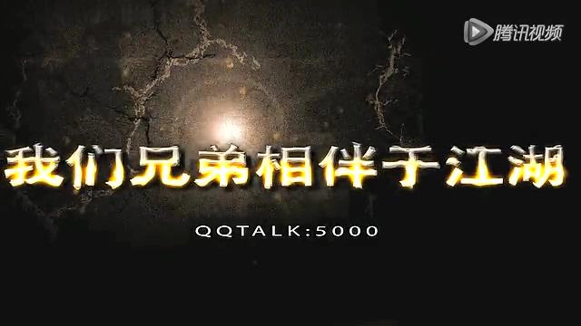 《天涯明月刀OL》带你领略电影级的游戏风景截图