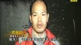 广东东莞:独自在家被反锁两幼童惨死火中