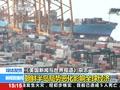 朝鲜半岛局势牵动全球经济神经