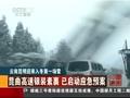 云南昆明迎来入冬第一场雪 市民路边生火取暖