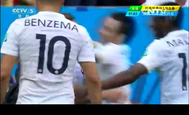 【进球】格列兹曼门前突袭 雅博失误自摆乌龙截图