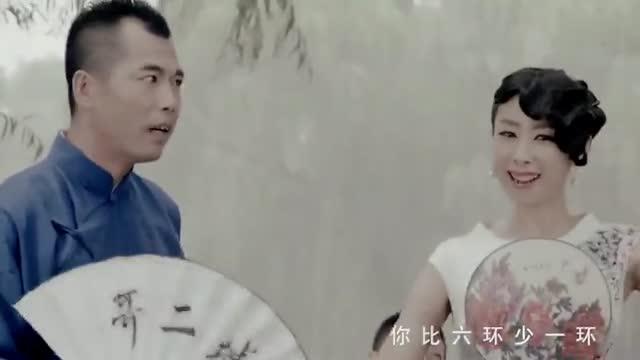 五环之歌 (feat. 南城二哥)截图
