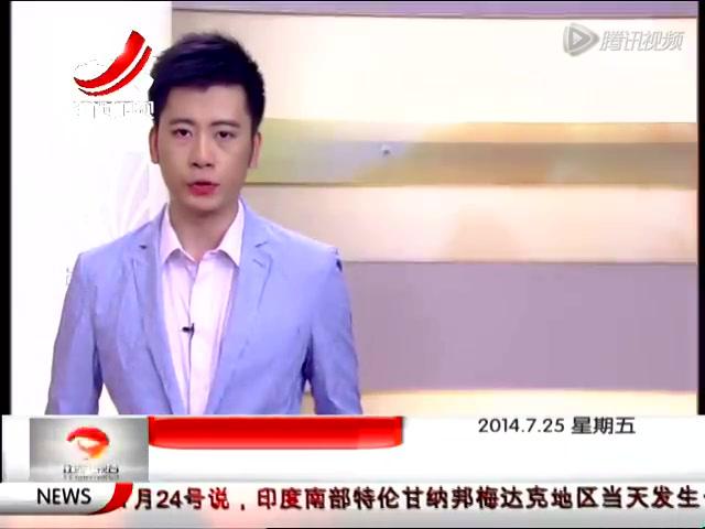 天津政协副主席武长顺涉嫌违纪违法被免截图