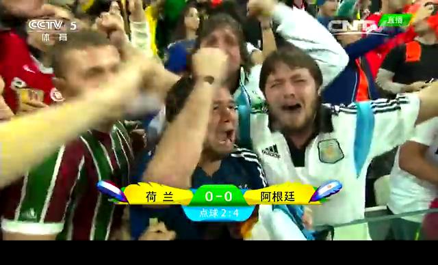 【欢庆】阿根廷时隔24年再入决赛 梅西狂奔庆祝截图