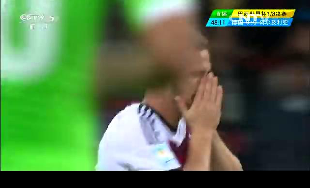 【德国集锦】2-1战胜对手 加时赛上下半场各入一球截图