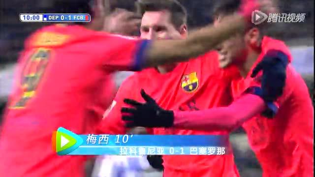 【进球】拉基蒂奇精妙过顶球 梅西头槌冲顶破门截图