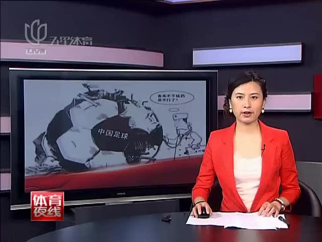 直击沈阳:申思祁宏江津小李明出庭受审截图