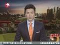 韩国:罗老号火箭昨日预备演练拟今日发射