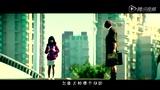 《摩登年代》主题曲MV