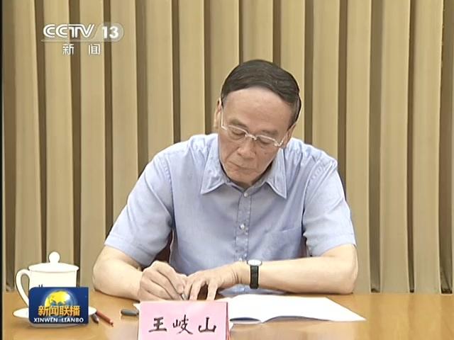 【资料视频】习近平:对跑官要官、买官卖官的决不姑息截图