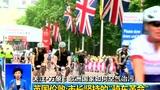 英国伦敦:市长坚持的骑车革命