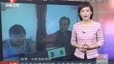 北京女子与婆婆为争车牌对簿公堂