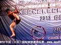 2013亚太国际钢管舞锦标赛选手-谢小雨