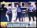 男子劫人质被警方击毙