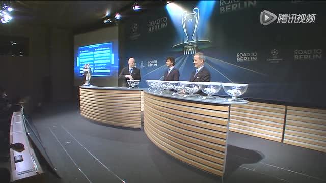 欧冠1/8决赛对阵:沙尔克04vs皇马 上赛季淘汰赛苦吞9球截图