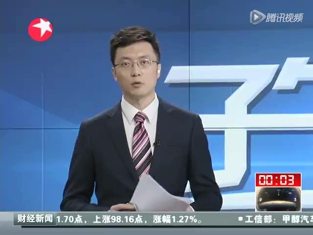 原云南省委书记白恩培涉嫌严重违法违纪被调查截图