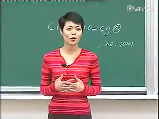 复旦大学陈果教授 关于爱情截图