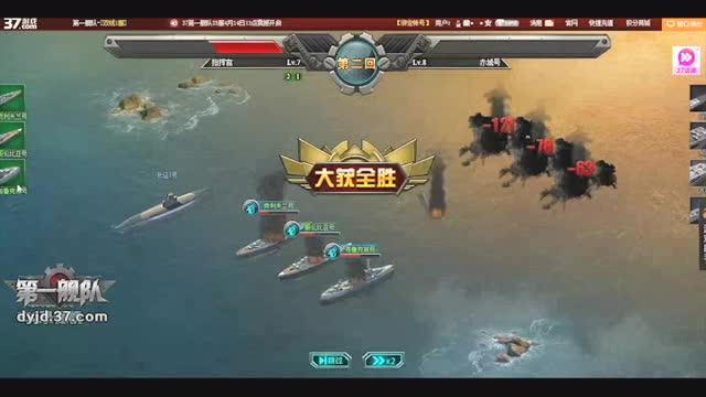 捍卫海权称霸远洋 第一舰队跨服PK来袭