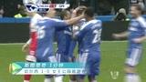 进球视频:斯图里奇开场世界波 蓝军主场领先
