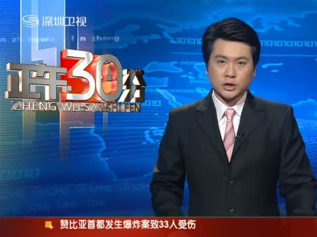 中央开除刘志军党籍 认定其道德败坏截图