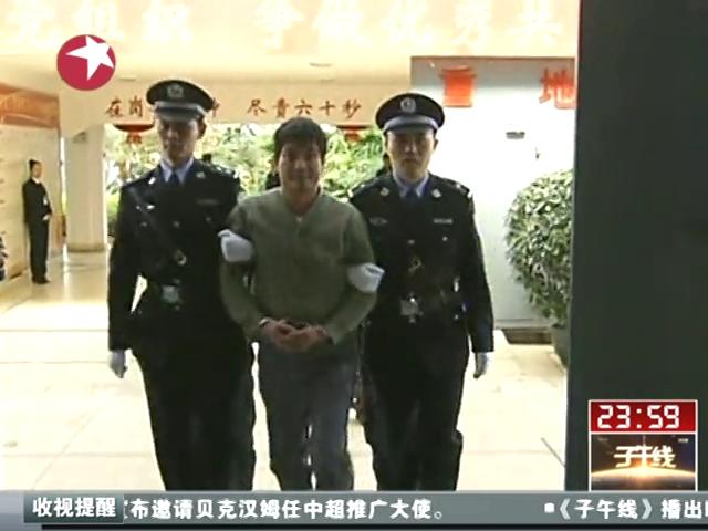 糯康等湄公河案四名罪犯被依法执行死刑截图