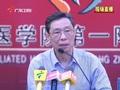 钟南山:H7N9不太像可人际传播的疫情