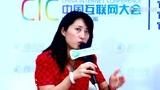 专访北京二六三企业通信有限公司总裁助理李润琴