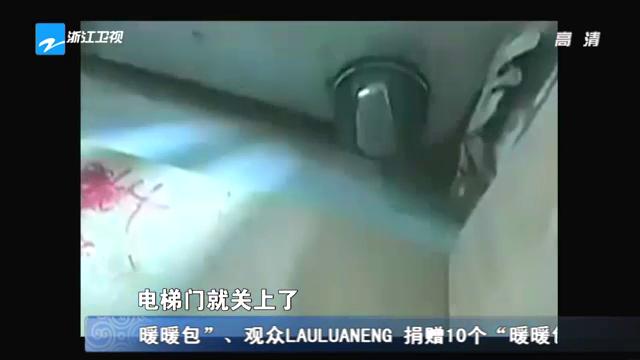 重庆摔婴女孩同学:其事发前曾说想摔婴儿_新闻