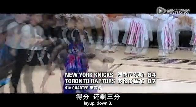 """【片段】书豪0.5秒神奇绝杀!NBA彻底掀起""""林旋风""""截图"""