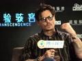 德普首次中国行大展亲和力  算盘舞出摇滚范儿