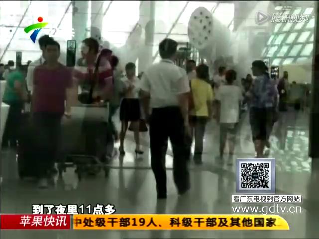 深圳某航班延误9小时 乘客地勤爆发激烈冲突截图