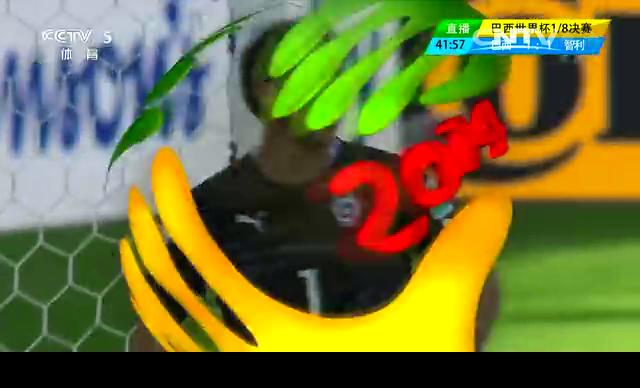 【智利集锦】桑切斯灵动破门 点球憾负巴西截图
