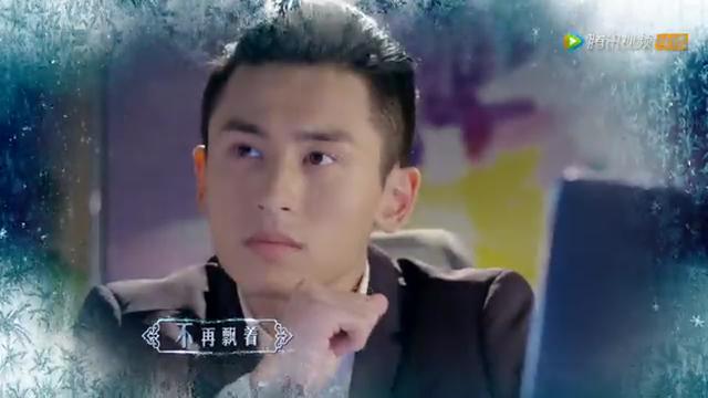 《我为宫狂2》曝主题曲MV 张哲瀚演绎新版女人心截图