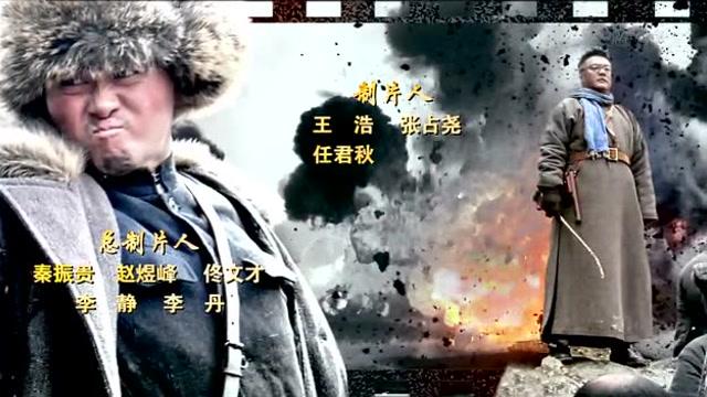 东北抗日联军_44截图