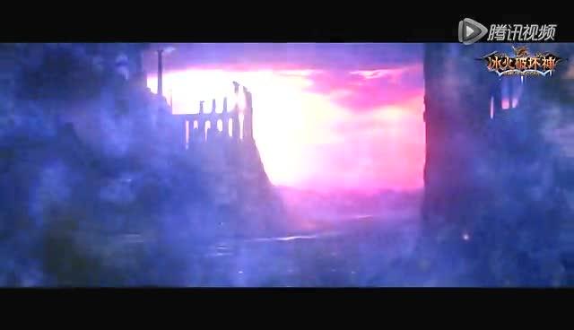 《冰火破坏神》影像序曲首爆截图