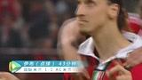 进球视频:博阿滕突破门将造点 伊布扳平比分