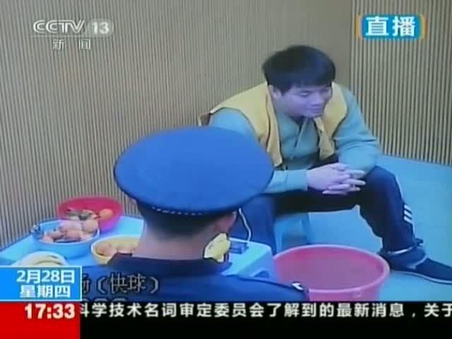 糯康等4名罪犯监狱内最后时刻曝光截图