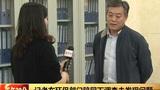 山东潍坊:地下1000米排污事件调查