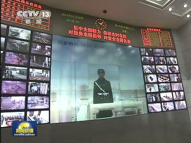 武警部队藏区维稳