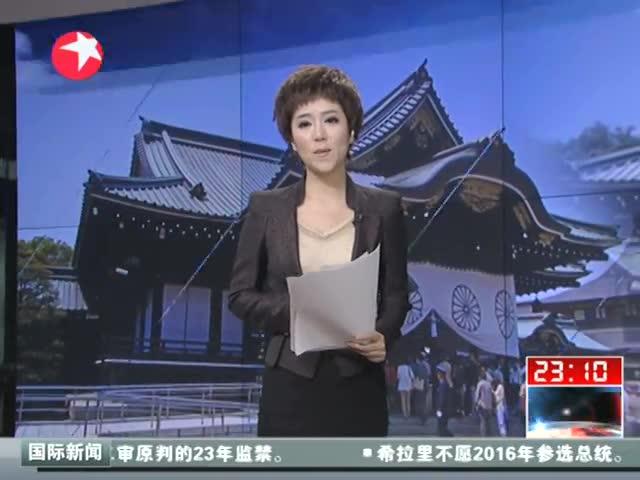 中国海监在钓鱼岛开展海空立体巡航截图