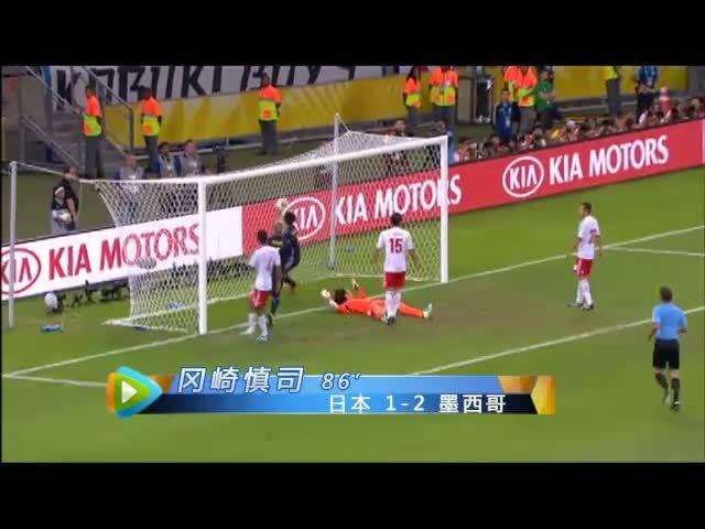 进球视频:远藤保仁助攻 冈崎慎司接应破门截图