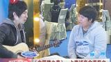 《中国梦之声》:上海试音会逛后台