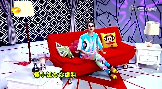 李宇春表现抢眼 周笔畅欲当快男毒舌评委截图