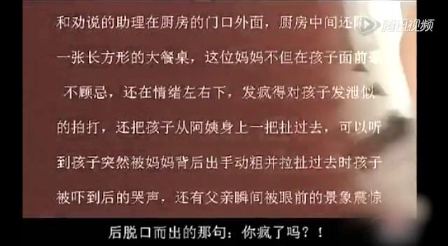 黄奕遭老公爆料骂女儿兼虚报年龄 暂住朋友家