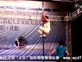 2013亚太国际钢管舞锦标赛选手-大龙、李莉组合