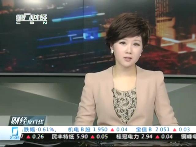 刘迎霞涉行贿犯罪 在案件办理中外逃截图