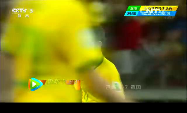 【进球】马塞洛直塞助攻 奥斯卡进球捍卫尊严截图