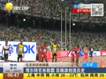 苏炳添创男子百米纪录