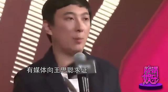 王思聪签美少女进军娱乐圈 刘翔前妻回应炫结婚照传闻截图